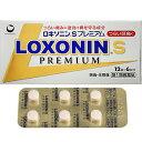 【第1類医薬品】 ロキソニンSプレミアム 12錠 ※セルフメディケーション税制対象商品