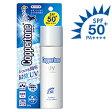 コパトーン UVカットスプレー SPF50+/PA++++ 50g