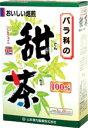 山本漢方 甜茶100% (3g×20包)