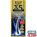 ショッピングリアップx5プラス 【第1類医薬品】 リアップX5プラスローション 60ml×2個セット