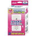 ウイルオフ ファンミニ 60日 携帯型 (1個) 【ポイント消化】