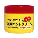 ツバキオイル 薬用ハンドクリーム(80g)