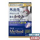 【第3類医薬品】 メソッド シート 10枚 メール便送料無料