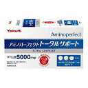 【エントリーP10倍】ヤクルト アミノパーフェクト...