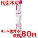 貝印 bi-hada(ビハダ) ompa 替刃 3個入 【ゆうメール送料80円】