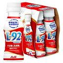 守る働く乳酸菌 L-92乳酸菌配合 100ml×60本