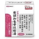 【第2類医薬品】 ビタトレール 柴胡加竜骨牡蛎湯エキス 細粒...