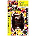 ショッピングゴム 貝印 Smart Cute スーパーグリップバンスクリップ L 茶 HC3317