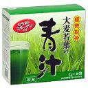 大麦若葉の青汁(3g*40袋入)