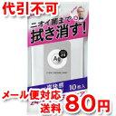 エージーデオ24 クリアシャワーシートNA 無香料 10枚【ゆうメール送料80円】