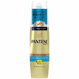 パンテーン ディープリペアミルク パサついてまとまらない髪用 100ml