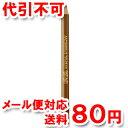 ビボ アイフル マユズミA 07(イエローブラウン)【ゆうメール送料80円】
