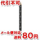ビボ アイフル アイライナー 06(ホワイト)【ゆうメール送料80円】