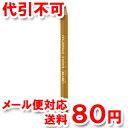 ビボ アイフル マユズミA 06(ライトブラウン)【ゆうメール送料80円】