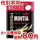 ミンティア メガハード 50粒×4個セット 【ゆうメール送料80円】
