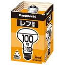 パナソニック レフ電球(屋内用) E26口金 100V 100形 散光形 RF100V90W / D