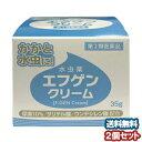 【第2類医薬品】 水虫薬 エフゲンクリーム 35g ×2個セ...
