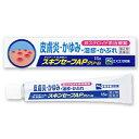 【第2類医薬品】スキンセーフAPクリーム 15g