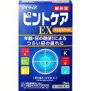 【第3類医薬品】 マイティアピントケアEX マイルドクール 15mL