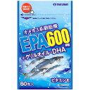 EPA 600 60粒