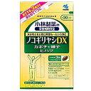 小林製薬 ノコギリヤシDX 90粒(約30日分)