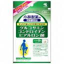小林製薬 グルコサミン コンドロイチン硫酸ヒアルロン酸 240粒(約30日分)