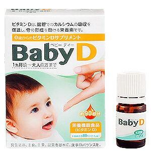 森下仁丹 BabyD(ベビーディー) 3.7g