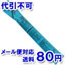【第2類医薬品】 ハイクロンS 20g×15錠 【ゆうメール送料80円】