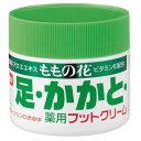 オリヂナル ももの花 薬用フットクリーム 70g 【医薬部外品】