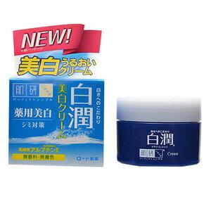 肌研(ハダラボ) 白潤 薬用美白クリーム 50g 【医薬部外品】