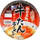 だい久製麺 牛たんラーメン(醤油味) 12個セット【送料無料】