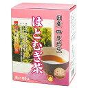 はとむぎ茶(56袋入)