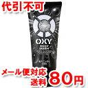 オキシー(OXY) ディープウォッシュ 130g 【ゆうメール送料80円】