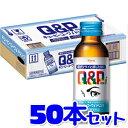 興和新薬 キューピーコーワiドリンク 100ml×50本【医薬部外品】