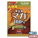 山本漢方 マカ粒100% 360粒 ×3個セット