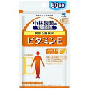 小林製薬 ビタミンE 60粒(60日分) メール便送料無料