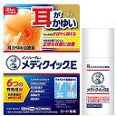 【第(2)類医薬品】メンソレータムメディクイックE 30mL ※セルフメディケーション税制対象商品