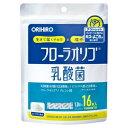 【オリヒロ アウトレット】フローラオリゴ乳酸菌 1.0g×16本入 あす楽対応