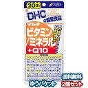 DHC 20日分 マルチビタミン/ミネラル+Q10 100粒×2個セット メール便送料無料