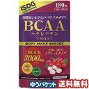 医食同源ドットコム ボディメイクシリーズ BCAA+クレアチ...