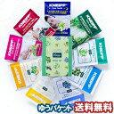 クナイプ トライアルセット 9種×1セット メール便送料無料 バスソルト 入浴剤