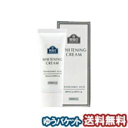勉強堂 <strong>ホワイトニング</strong>クリーム 32g 医薬部外品 2個購入でもう1個プレゼント メール便送料無料