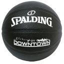 ダウンタウン 合成皮革 7号球 76-586J | 正規品 SPALDING スポルディング バスケットボール バスケ 7号 皮 革 人工皮革 屋内 室内