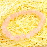 ◆【】天然石・ローズクォーツのブレスレット!パワーストーンの紅水晶プレゼントやギフトに!【RCP】