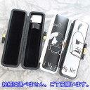 ◆【印鑑ケース・はんこケース】PC黒&白モノクロ猫ケース/2...