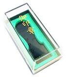 ◆【法人印鑑ケース】透明プラケース会社印ケース角印用プレゼントやギフトに!【福袋価格】【RCP】