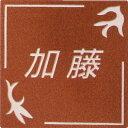 ○【送料無料】セラコォート/薄型/チョコ色/プレゼントやギフ...