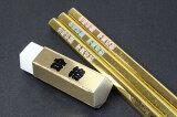◆金の合格シリーズ2点セット合格五角形鉛筆3本&五角形合格消しゴムプレゼントやギフトに!【福袋価格】【RCP】