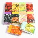 ◆『消しゴム』かおりちゃん/フルーツ/香りつき消しゴム/10種類から選べます。/なめらかな消し感で学習に事務に大活躍…