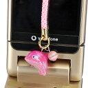 ◆プチマリン♪ニューキャッツアイ/ピンクのイルカストラップ【福袋価格】【RCP】